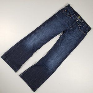 7 For All Mankind Jeans - 7 For All Mankind Dojo Wide Leg Jeans Size 26